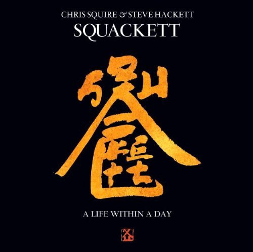 squackett-life-within-a-day-import-gbr