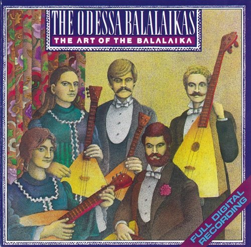 odessa-balalaikas-arts-of-the-balaika-import-jpn