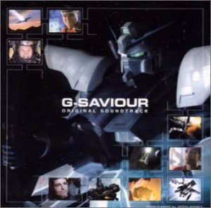 Japanimation G Saviour (japanese Version) Import Jpn
