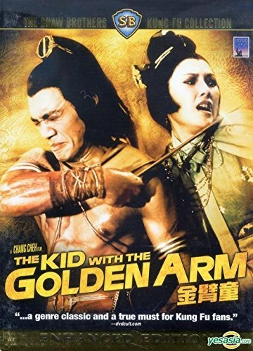Kid With The Golden Arm Kid With The Golden Arm Clr Nr
