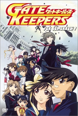 Gatekeepers Vol. 8 For Tomorrow Clr St Jpn Lng Eng Dub Sub Nr