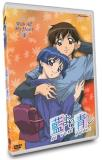 Ai Yori Aoshi Vol. 5 With All My Heart Clr Jpn Lng Eng Dub Sub Nr