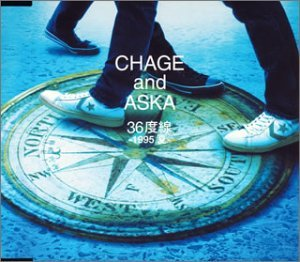 Chage & Aska 36 Do Sen 36 Import Jpn