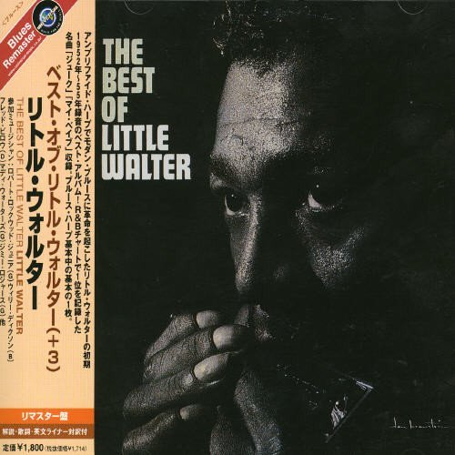 Little Walter Best Of Little Walter Import Jpn Incl. Bonus Tracks