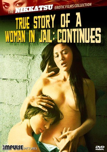 true-story-of-a-woman-in-jail-true-story-of-a-woman-in-jail-ws-jpn-lng-eng-sub-nr