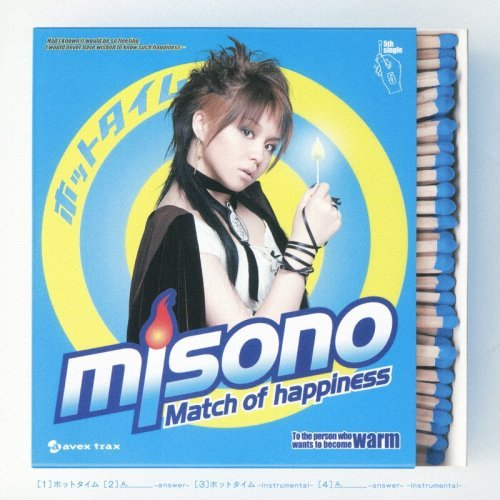 misono-hot-time-a-answer-import-jpn