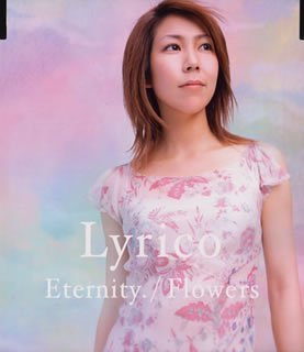 Lyrico Eternity Flowers Import Jpn