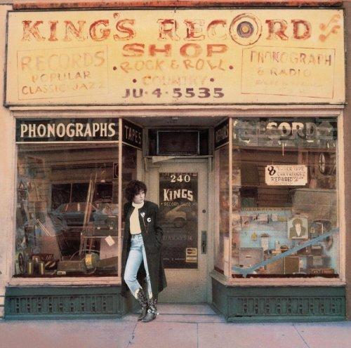 Rosanne Cash/King's Record Shop