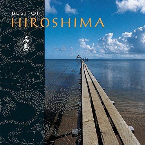 hiroshima-best-of-hiroshima