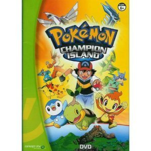 Pokemon Champion Island Pokemon Champion Island