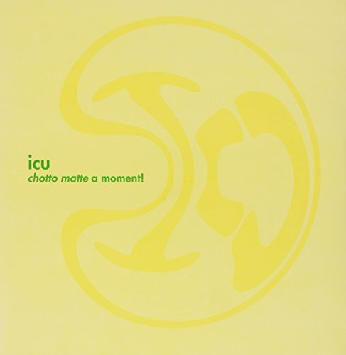 Iqu Chotto Matte A Moment! 2 Lp Set