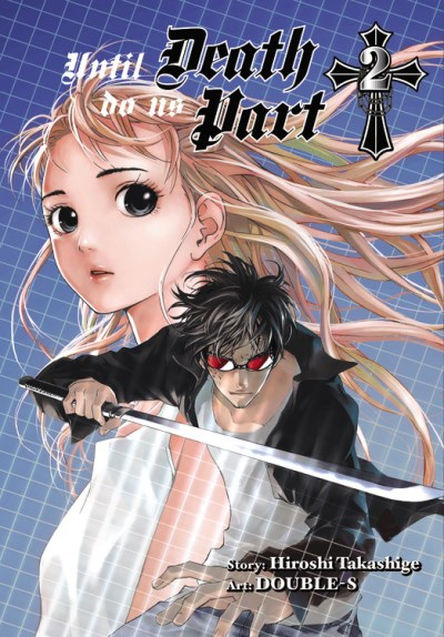 Hiroshi Takashige Until Death Do Us Part Volume 2