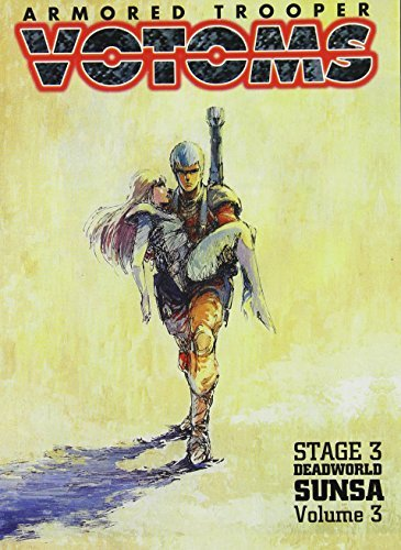 armored-trooper-votoms-vol-3-deadworld-sunsa-clr-nr