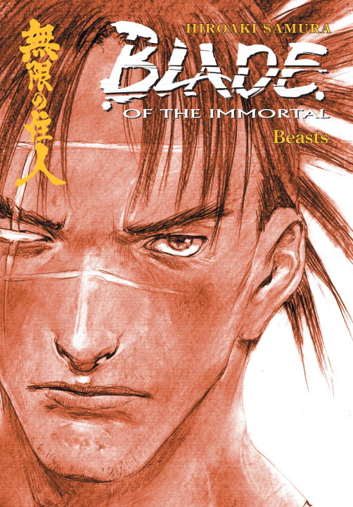 hiroaki-samura-blade-of-the-immortal-volume-11-beasts