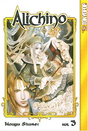 Kouyu Shurei Alichino Volume 3