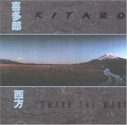 kitaro-towards-the-west