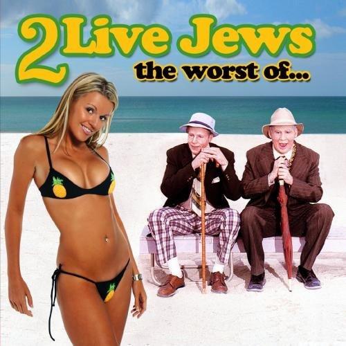 2 Live Jews Worst Of This Item Is Made On Demand Could Take 2 3 Weeks For Delivery
