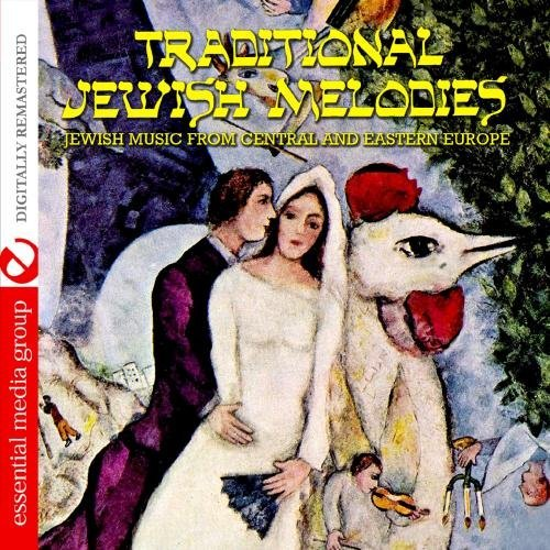 Louis Danto/Traditional Jewish Melodies: J@Cd-R@Remastered