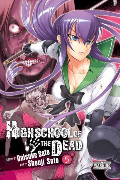 Daisuke Sato Highschool Of The Dead Vol. 5