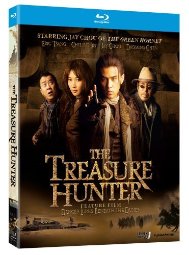 Treasure Hunter Live Action Mo Chou Jay Blu Ray Ws Tv14