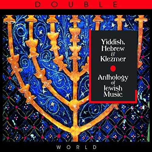 yiddish-hebrew-klezmer-anthology-of-jewish-music-yiddish-hebrew-klezmer-anthology-of-jewish-music-2cd