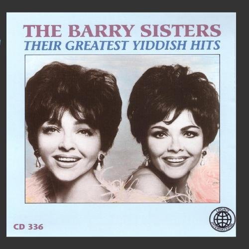 barry-sisters-their-greatest-yiddish-hits