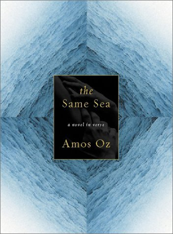 Amos Oz Same Sea The