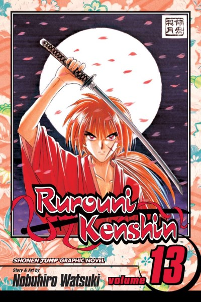 Nobuhiro Watsuki Rurouni Kenshin Volume 13 A Beautiful Night