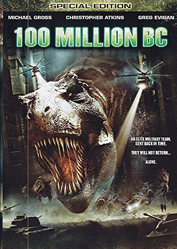 100 Million Bc Gross Atkins Evigan Special Edition