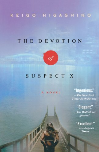 Alexander O. Smith The Devotion Of Suspect X A Detective Galileo Novel