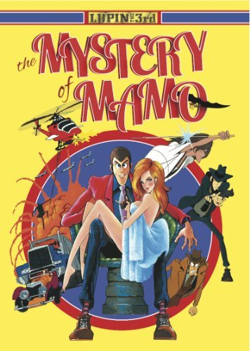 Lupin The 3rd The Mystery Of Lupin The 3rd The Mystery Of Nr