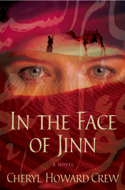 Cheryl Howard Crew In The Face Of Jinn