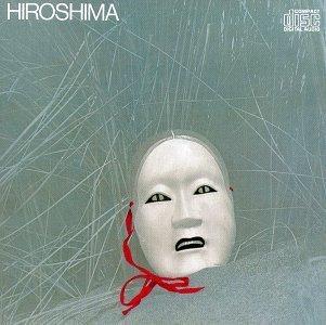 hiroshima-hiroshima