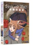 Spice & Wolf Complete Season 1 Tv14 2 DVD