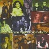 Various 1996 Benson Music Group Collection