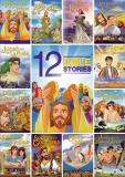 Bible Stories Bible Stories 8596 Plad