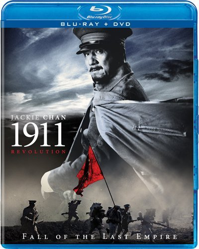1911 Revolution Chan Chao Blu Ray Incl. DVD