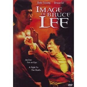 Image Of Bruce Lee Image Of Bruce Lee