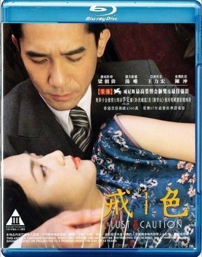 lust-caution-2008-lust-caution-import-eu-blu-ray