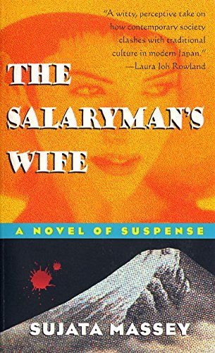 Sujata Massey The Salaryman's Wife