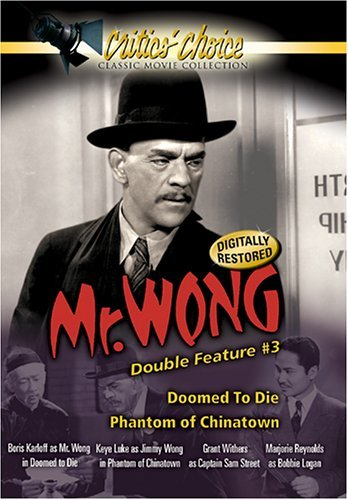 Mr. Wong Double Feature Vol. 3