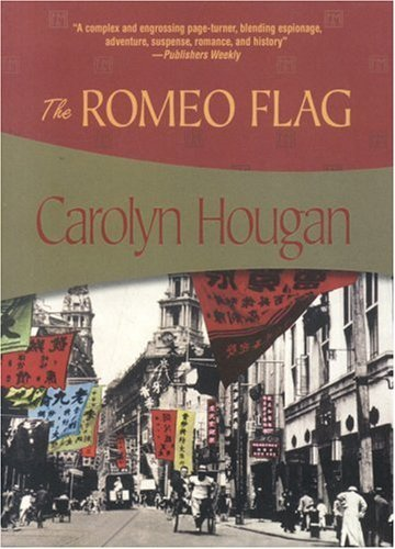 Carolyn Hougan Romeo Flag The