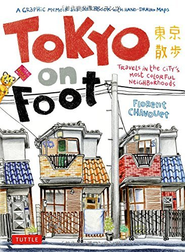 florent-chavouet-tokyo-on-foot-travels-in-the-citys-most-colorful-neighborhoods