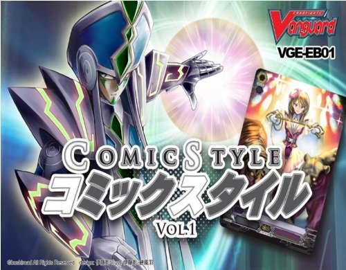 Cardfight Vanguard Cards Comic Style Vol. 1 Booster Pack