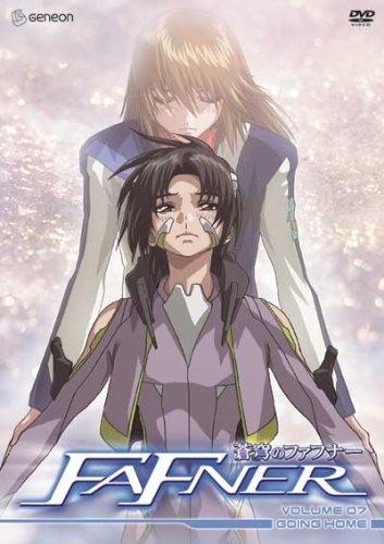 Fafner Vol. 7 Going Home Clr Nr