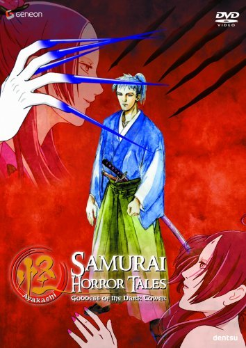 Ayakashi Samurai Horror Tales Vol. 1 Goddess Of The Dark Tow Clr Nr