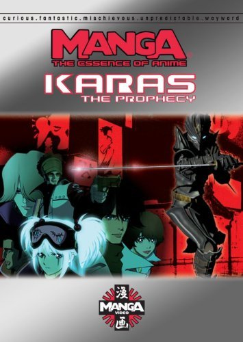 Manga The Essence Of Anime Karas The Prophecy Ws Nr