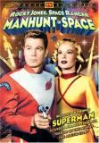 Manhunt In Space Rocky Jones S Crane Richard Bw Nr