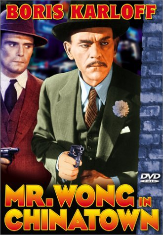 Mr. Wong In Chinatown (1939) Karloff Boris Bw Nr
