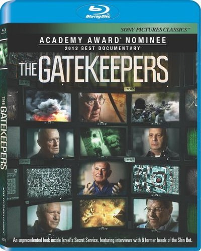 Gatekeepers Gatekeepers Blu Ray Heb Lng Eng Sub Pg13